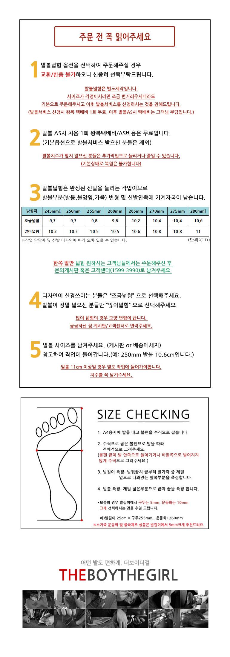 더보이더걸MC-4178 편한 남자정장운동화 컴포트화 - 더보이더걸, 59,900원, 로퍼/옥스퍼드, 로퍼